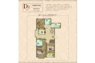 嘉泰紫御国都D1-3室2厅2卫-118.0㎡